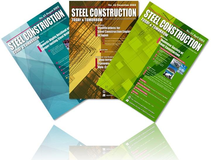steel construction today tomorrow 一般社団法人日本鉄鋼連盟