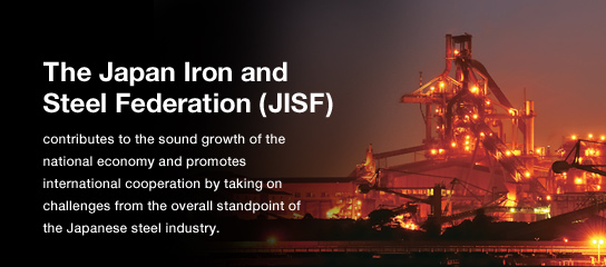 The Japan Iron and Steel Federation