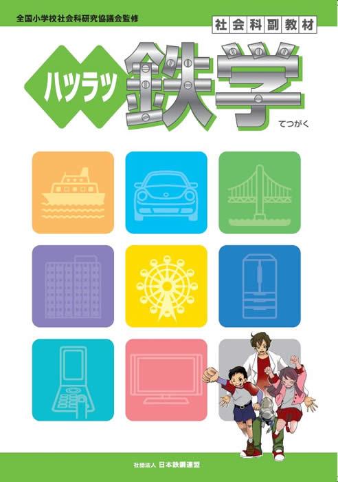 http://www.jisf.or.jp/news/topics/img/201004212_img01.jpg